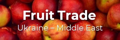 Fruit Trade: Ukraine – Middle East